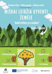 Posters-LT_print_13-13-1